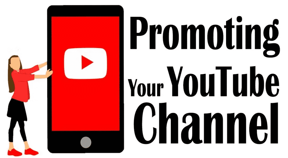 7 DIFFERENT WAYS TO PROMOTE YOUR YOUTUBE CHANNEL & GAIN VALID YOUTUBE VIEWS FOR FREE