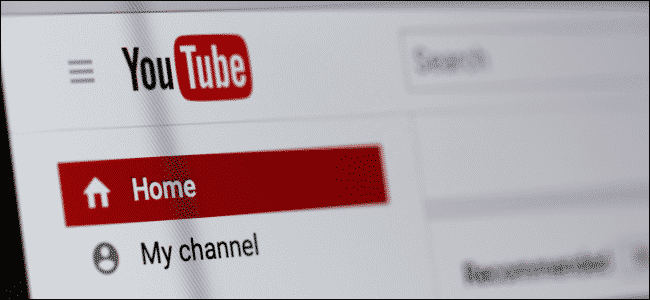 How to Manage a Successful YouTube Channel in 2020