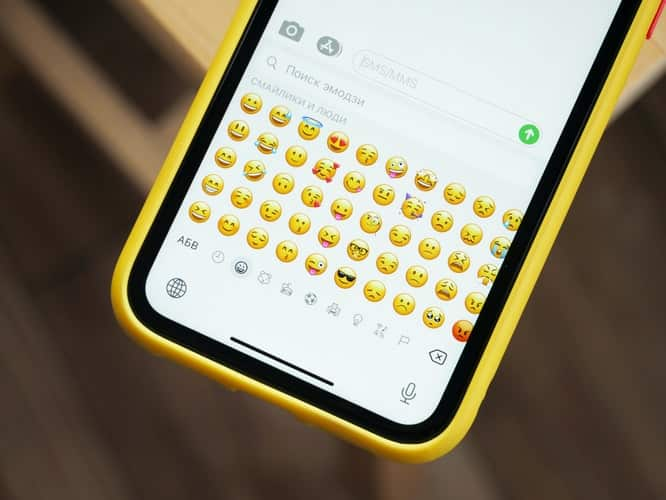 Google is Refining Their Emojis
